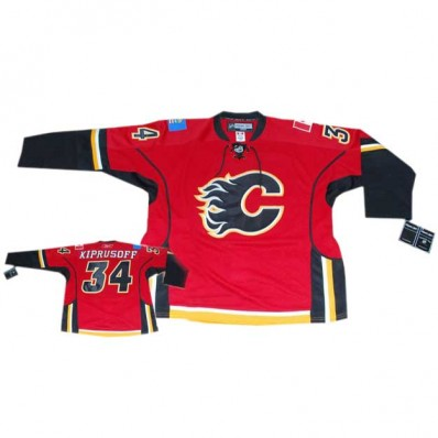 nfl jerseys at wholesale prices