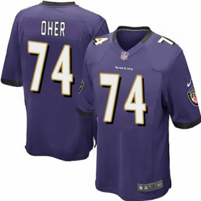 oher jersey